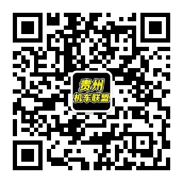 qrcode_for_gh_5c5d07a487f3_258.jpg